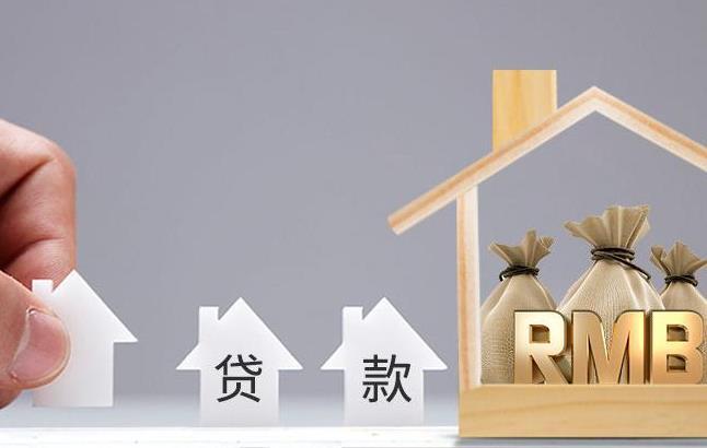 三河燕郊房产抵押贷款银行拒贷原因
